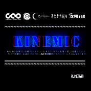 KINEMIC/キネミック